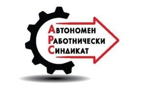 arc-sindikat