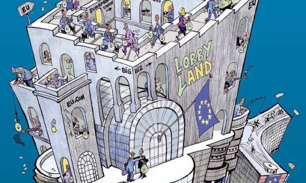 Европейския съюз