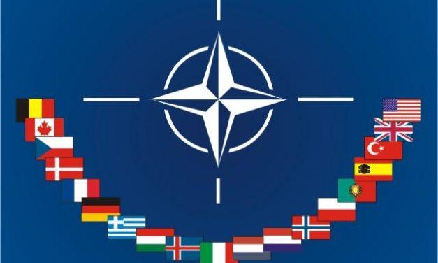 НАТО – История и структура
